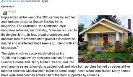 craftsmenblog